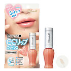 BCL Japan Lovetulle 5-in-1 CC Color Care Lip Essence (6g/0.2oz.) SPF18 PA++