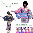 """1/6 Scale Female Kimono Sets For 12"""" JIAOUDOL Hot Toys Phicen Action Figure Body"""