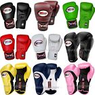 Twins Muay Thai Boxing Gloves Leather Kick Boxing MMA Genuine Leather