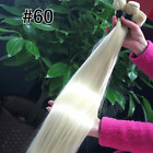 Bundles Straight Synthetic Weave Weft 100g/Blonde 24 inch Natural as Human Hair