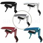 Luxury Guitar Capo Clamp Electric Acoustic Ukulele Guitar Quick Trigger Release