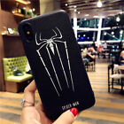 Utral-thin Matte Soft TPU Rubber Case Cool Pattern Cover For iPhone X 8 7 6 Plus