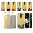 For LG K7 Tribute 5 LS675 MS330 Cat Design Sparkling Gold TPU Case Cover + Pen
