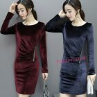 Elegant Women's Velvet OL Office Bodycon Slim Dress Party Clubwear Winter Dress