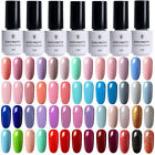 5ml Nude Color Gary Red Soak Off Gel Polish Nail Art Gel Varnish DIY Born Pretty