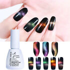 5/10ml Holographic Chameleon Nail Art Magnetic Cat Eye Soak Off UV Gel Polish