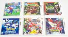 Nintendo 3DS Empty Video Game Replacement Case - Choose Any! - CASE ONLY