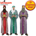 CA587 Mens 3 Wise Man Adult Joseph Noah Christmas Nativity Play Biblical Costume