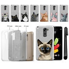 For LG Stylo 2 LS775 Stylus 2 Stylo 2 Cat Sparkling Silver TPU Case Cover + Pen