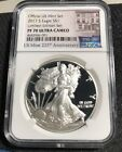 2017 S PROOF SILVER EAGLE $1 NGC PF70 ULTRA CAMEO FROM LIMITED EDITION SET