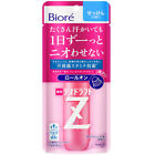 Kao Japan Deodorant Z 360° Roll-on (40ml/1.3 fl.oz) - Made in Japan