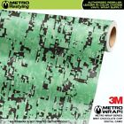 DIGITAL MINT CHOCOLATE CHIP Camouflage Vinyl Vehicle Car Wrap Camo Film Sheet