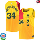 2019 Antetokounmpo 34 Jersey Yelow Milwaukee Bucks S 3XL