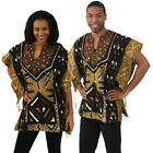 Mud Cloth & Metal Drummer Dashiki