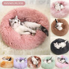 Donut Macaron Cat Bed Faux Plush Cozy Small Beds For Medium Pet Dog UK Round E