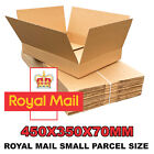 450x350x70mm Royal Mail Small Size Parcel Postal Cardboard Box Shipping Box