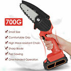 """550W Mini Chainsaw 4"""" Cordless Electric Portable Chain Saw Wood Pruning Cutter"""