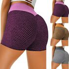 Women's Casual Tight-fitting Skinny Buttocks Lifting Fitness Sports Yoga Shorts