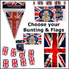 Union Jack UK Great Britian Olympic Queens Diamond Jubilee Flags & Bunting