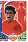 Match Attax World Cup 2010 Paraguay & Portugal Cards Pick From List