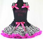 Zebra Tutu Pettiskirt Outfit * Rock Star Birthday Party Pageant * NWT * 0-12 Yr