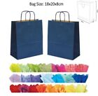 Cheap 25 x 18  x 8 cm Navy Paper Party Loot Party Bag Wedding Favour Gift Bags