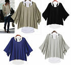 2 in 1 Style Women's Casual Loose Tops Batwing T-Shirt Blouse Tank Casual Vest