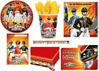 OFFICIAL - POWER RANGERS MEGA KIDS BOYS PARTY RANGE ITEMS FILLERS - 1 LISTING