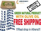 PURE GREEN OLIVE OIL SOAP TRADITIONAL PAPOUTSANHS GOOD FOR SKIN CARE TAG REMOVER