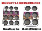 Non Stick Muffin Cupcake Bun Pudding Cup Cake Baking Tray Mould Utensil Pan Tin