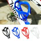 Simple Outdoor Cycling Bicycle Sports PC Water Bottle Rack Cage Holder SFSP0003