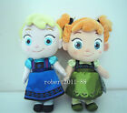 CUTE DISNEY STORE OFFICIAL FROZEN TODDLER ELSA & ANNA SOFT TOY DOLL PLUSH 30CM