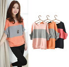 LO Women's Striped Short Batwing Sleeve Loose Casual Blouse Tee Shirt Tops USSL