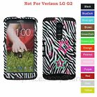 For LG G2 Stars On Zebra Design Hard + Rubber Hybrid Rugged Impact Case Cover