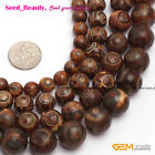 Round Vintage Gamstone Coffee Dzi  Tibet Agate Jewelry Making Beads 15'Size Pick