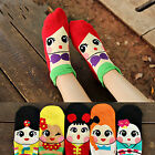 Korean Womens Retro Vintage CHIC Cartoon Girls Cotton Ankle Socks Low Cut Socks