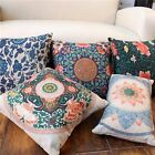 "Colorful Flowers & Leaves Cushion Cover Pillow Case Square 18"" Oblong 20""*12"""