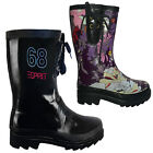 Lace Up Calf Fit Wellington Boot Gloss Festival Dog School Walking Short Wellies