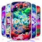 HEAD CASE CHROMATIC CLOUDS SILICONE GEL CASE FOR SAMSUNG GALAXY GRAND NEO I9060
