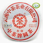 CNNP Zhong Cha Brand Red Label Pu-erh Tea 2010 Raw Cake