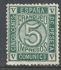 Spain stamps 1872 YV 116  MLH  VF