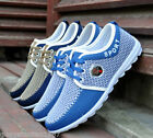 2015 New Canvas Lace-up Men's Driving Moccasin Loafer Casual Shoes