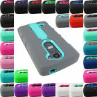 FOR LG LEON LTE POWER SUNSET DESTINY RUGGED IMPACT STAND CASE ARMOR COVER+STYLUS