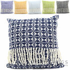 100% British Pure Wool Cushion Cover & Quality Inner / Herringbone Pillow Case