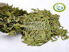 2015 *Organic* West Lake Dragon Well Longjing Green Tea