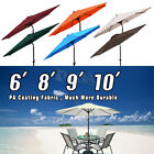 6'-10'ft Outdoor Patio Aluminum Umbrella Common Beach Garden + PA Coating Fabric