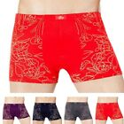 New Men's Underpants Bamboo Fiber Underwear Soft Knickers Comfort Boxer Briefs