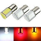 4X 1156 BA15S 382 P21W 4 COB LEDs 5W Car Turn Signal Reverse Back Light Bulb 12V