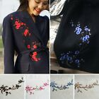 Chic Lace Applique Collar Patch Embroidery Venise Motif Sewing Plum Flower