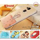 3D Embossed Painted Soft Silicone TPU Back Cover Case For HUAWEI Ascend Mate 8